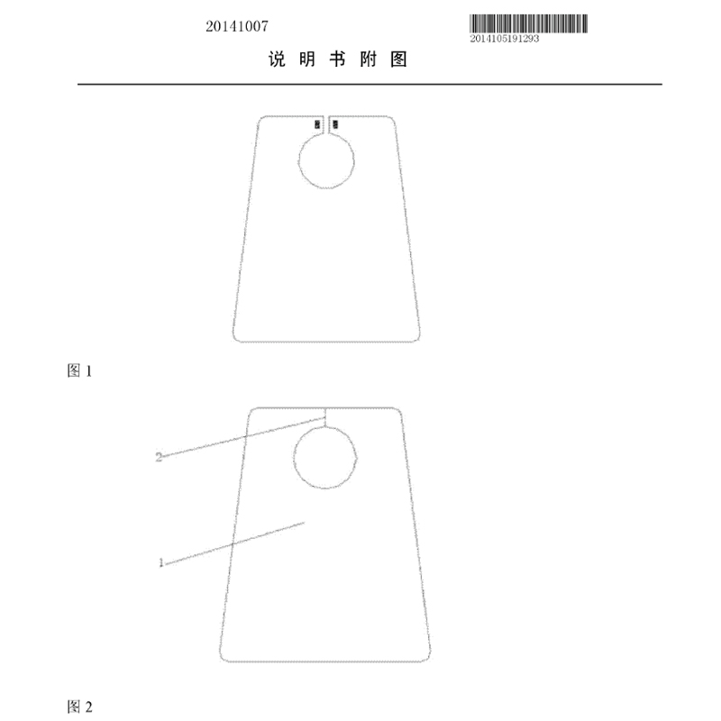 disposable apron patent